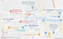 عمارة استثمارية تجاريه للبيع جدة حي السلامه بجوار مسجد الشعيبي
