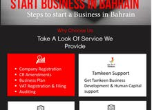 GET start your business in Bahrain