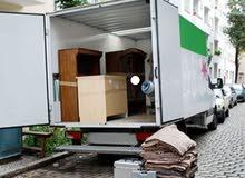 شركة نقل عفش بجميع مدن المملكه(0541869791)