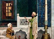 دروس الدعم في العربية