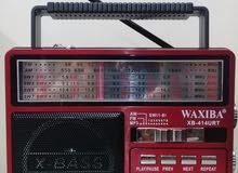 راديو Waxiba
