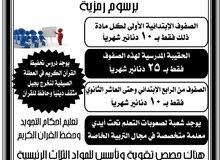 مرکز ابو عليا الثقافي