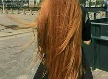 بذور املا لفرد شعر