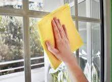 تنظيف البيوت بشكل يومي