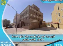 بيت للبيع في جابر الاحمد