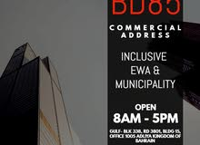 Start for BD85 Commercial office Call now!