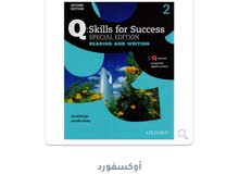 skills for success-level 2 - reading and writing