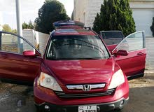 Gasoline Fuel/Power   Honda CR-V 2007