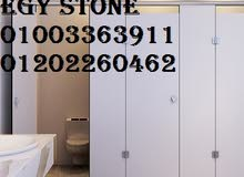 ابواب حمامات كومباكت 01003363911
