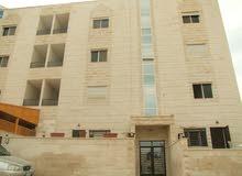 شقة للبيع في منطقة ( ضاحية الأقصى ) مساحة 130 مترر طابق ثالث _ منطقة مخدومة _