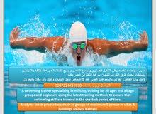 تدريب سباحة خاص لمن يملك بكرة سباحة