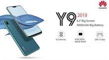 هواوي Y9 2019  كفالة الوكيل الرسمي
