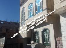 بيت عرطه دورين ملبس حجر للبيع في سعوان اقراء المزيد من التفاصيل