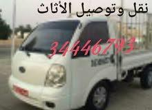 نقل وتوصيل الاثاث باسعار مناسبه 34446793
