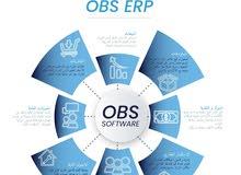 برنامج OBS-ERP