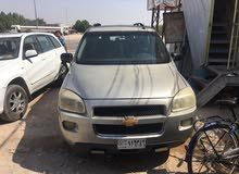 Gasoline Fuel/Power   Chevrolet Uplander 2005