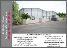 مستودعات ومصانع للإيجار في منطقة القسطل الصناعية