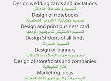 شركة الابتكار للدعاية والاعلان Ebtikar For ADS
