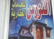 فيلا شارع الحجاز على الرئيسي شقتين و3 محلات