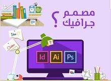 مصمم جرافيك ومصور منتجات  محترف وخبرة