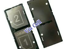 مطلوب مدخل شرايح لتلفون Sony C3