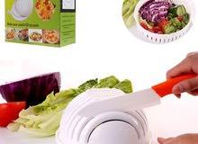 وعاء لتقطيع الخضروات بكل سهوله يوفر التعب والمجهود وبوقت قصير السعر ريالين