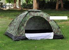 خيمة لثلاثة أشخاص للتخييم والنوم في الطبيعة