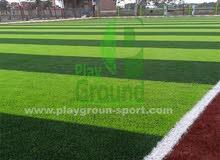 نجيل صناعي Artificial Grass