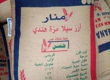 *فرصة بعائد ربحي كبير*  للبيع *7000 كيس رز منار*.  (أرز. سيلا. مزه. هندي)