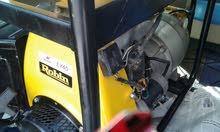 ماكينه كهرباء روبن الياباني الاصلي الاصفر