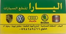 قطع غيار سيارت ميكانيك فقط VW -Audi -Porsche - volkswagen-skoda-Seat