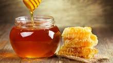 عسل للبيع