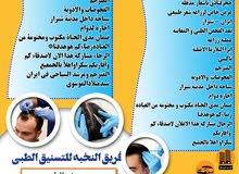زیارة ایران