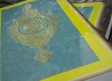 """القرآن المفرغ لاول مرة في مصر """"اكتبه بيدك"""""""
