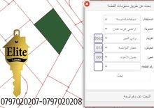 قطعه ارض للبيع في الاردن - عمان - حجار النوابلسه بمساحه 775 متر