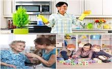 مطلوب عاملة نظافة منزلية سورية او مغربية الجنسية01017902000