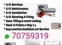 A/C for sale,A/C, Washing machine,fridge Service,Repair & maintenance pls call 7
