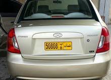 لبيع رقم خماسي 50808/ ب مطلوب 350