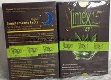 منحف slimex15