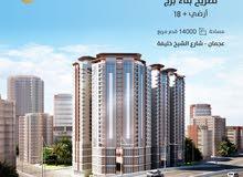 ارض لقطه سكني تجاري-تصريح أرضي+18 - تملك حر-فى قلب عجمان-مقابل جسر غلفا-ع شارع خليفة بن زايد