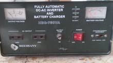 عاكسة كهربائية 3 امبيرات