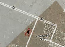 ارضية 20 في 15 قريبة من شرطة كابوتا