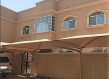منزل في عراد قريب من شارع الحالات