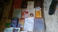 كتب متنوعة كثيرة للبيع