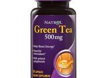كبسولات الشاي الاخضر الامريكية لانقاص الوزن من غير رياضة او دايت
