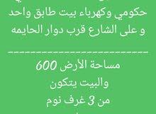 للبيع أو للاجار بيت جديد ف الحايمه موقعه ع الشارع العام