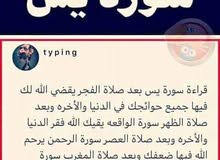 سودانية 25سنة ابحث عن وظيفة