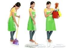 خادمات للتنازل للجنسيات المختلفه