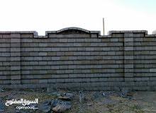 انس مقاول مصري ترميم وتعديل اضافة 0926634659وخدمات البتوتة