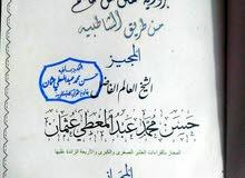 معلم لغه عربيه و محفظ قرآن كريم